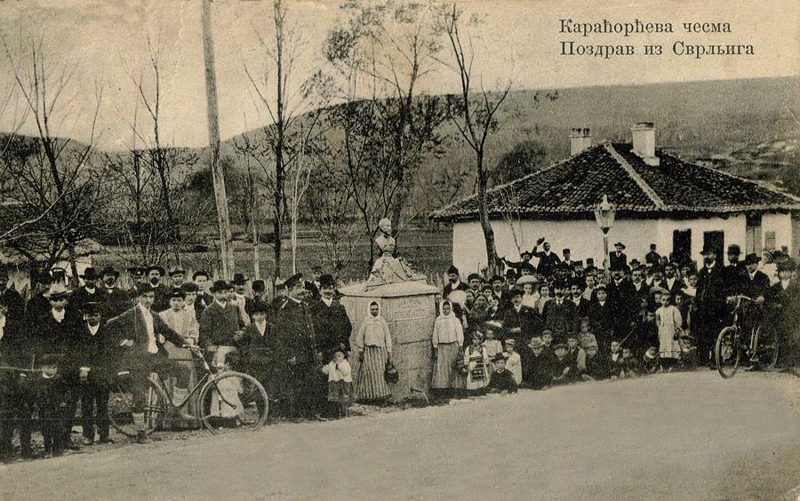 svrljig-1910